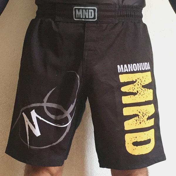 Shorts MMA Front